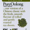 Birt & Tang  Pure Oolong Tea