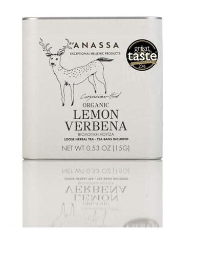 Anassa  Lemon Verbena Loose LeaFoods Herbal InFoodsusion